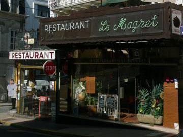 restaurant le magret lourdes restaurants hautes pyr n es le guide tourisme. Black Bedroom Furniture Sets. Home Design Ideas